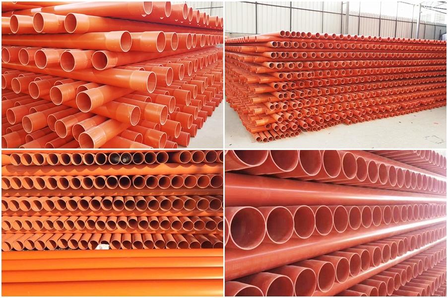 中铸管道PVC-C电缆保护管
